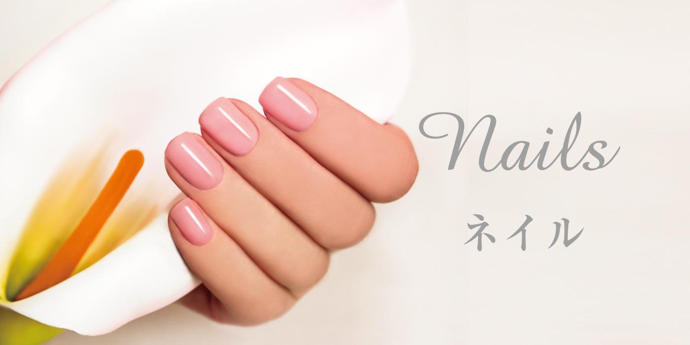lys blanc Nails